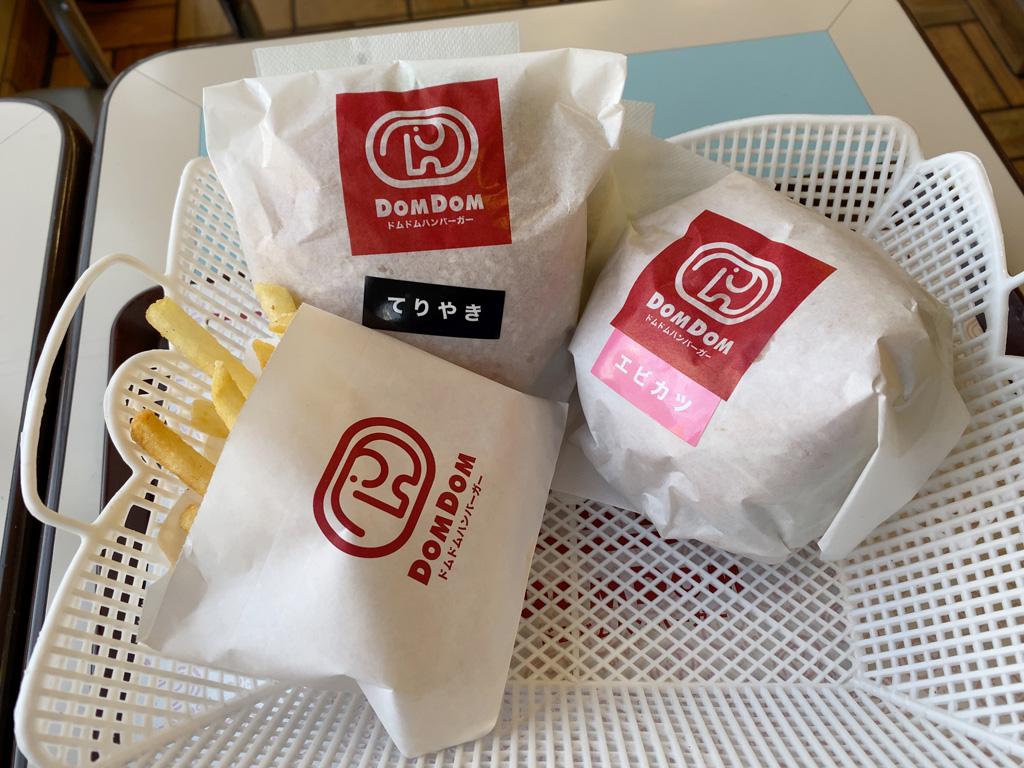 ドムドムハンバーガーのテリヤキバーガーポテトSセットと単品のエビカツバーガー