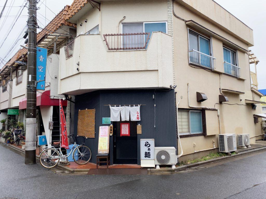 大泉学園のラーメン店「亀我楽」の店舗外観
