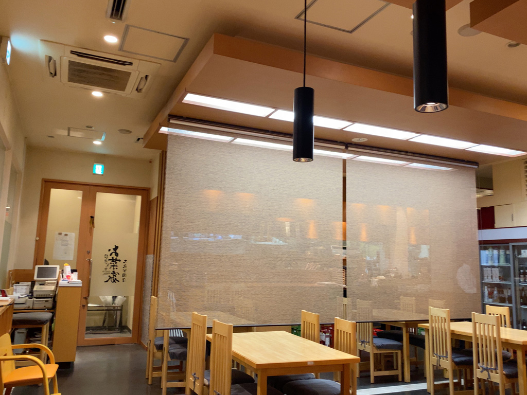 お菜家(おさいや)大泉学園店の店内写真