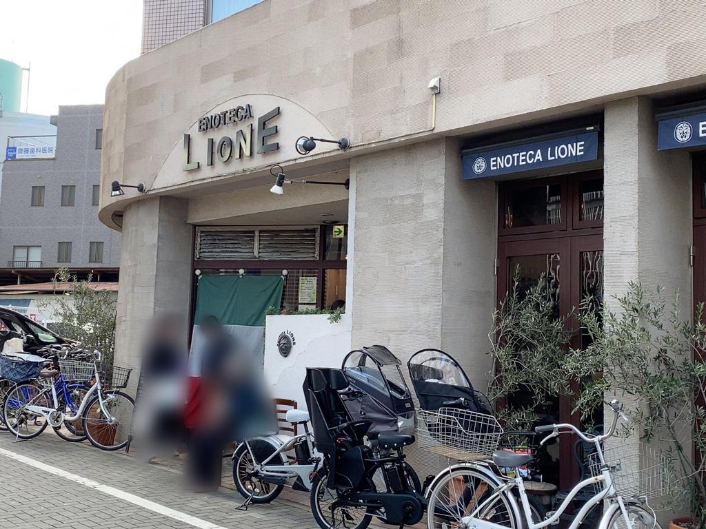 大泉学園駅北口から徒歩2分の大人気カジュアルイタリアン「エノテカ・リオーネ (ENOTECA LIONE)」の外観