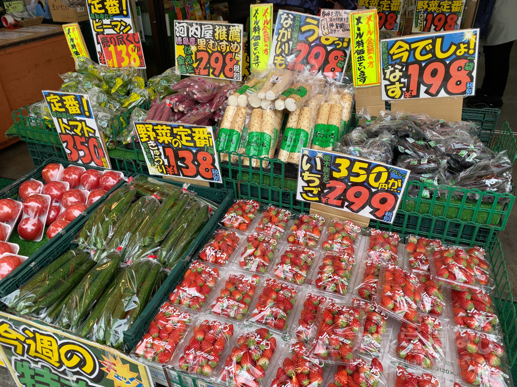 河内屋学園店の野菜