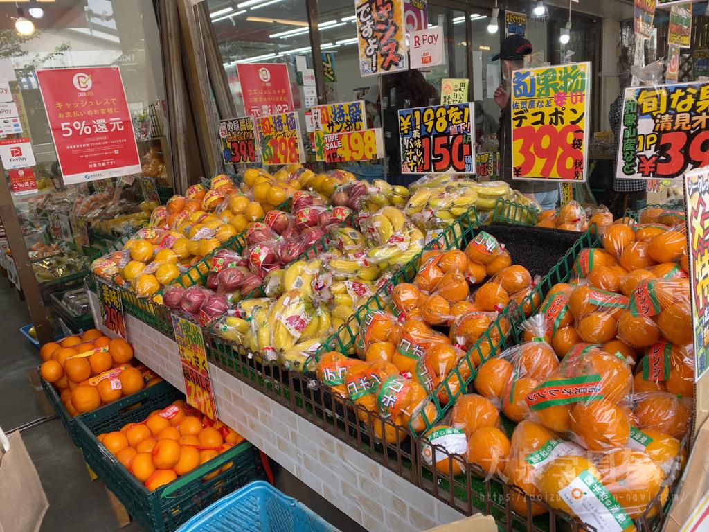 河内屋学園店の果物