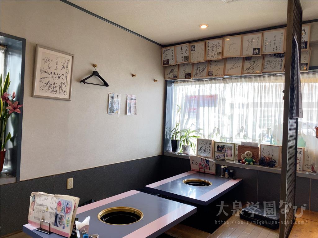 焼肉レストラン清光@練馬区西大泉のお座敷席