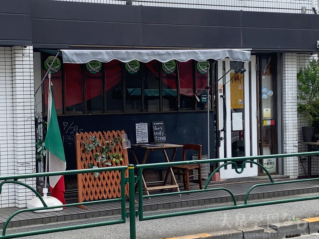 コルノビアンコ お店の外観