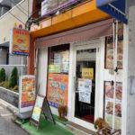 インドレストラン&バーDEEP