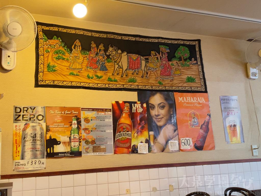 インドレストラン&バーDEEPの店内