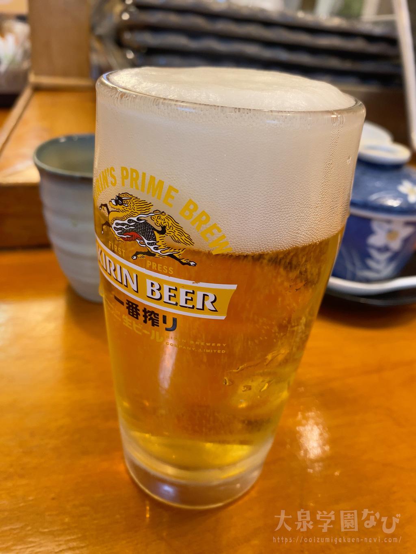 生ビールはキリン 一番搾り