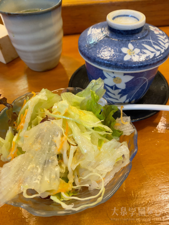 まる辰 ランチのサラダと茶碗蒸し