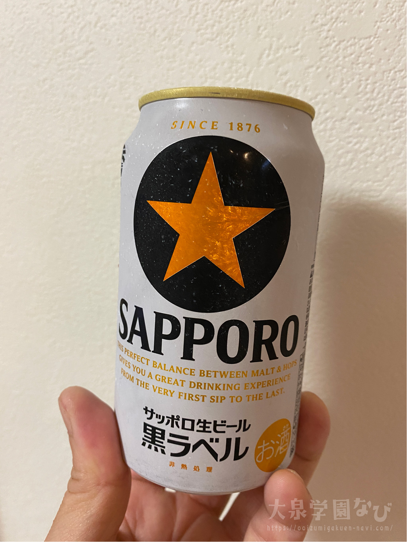 石神井公園の居酒屋とおるちゃんのテイクアウトのおまけでもらえるサッポロ黒ラベル