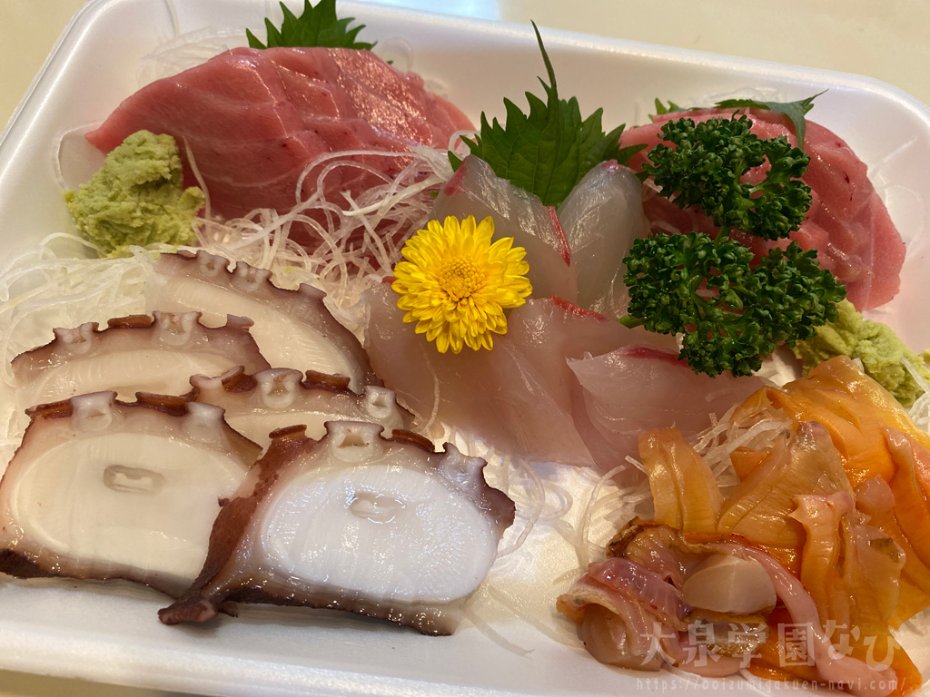 石神井公園の魚屋さん「魚隆」でゲットしたお刺身盛り合わせ