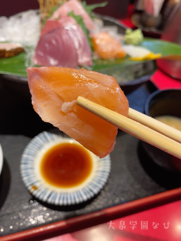 大泉学園 鮮魚まるふく ランチ