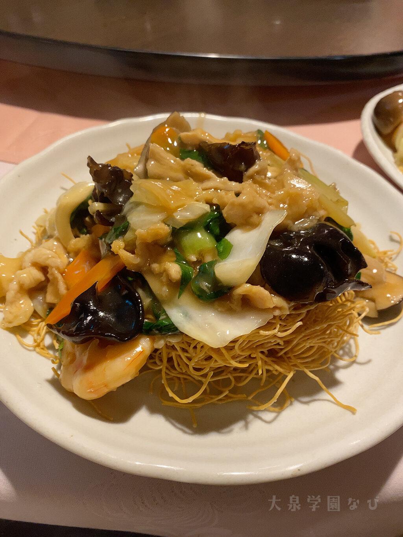 中国料理 「 茶平 」 特製五目かた焼きそば